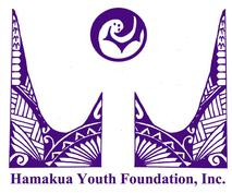 Click here to share 25% of poster sales with HAMAKUA YOUTH CENTER - the after school center for children of the Hamakua Coast.